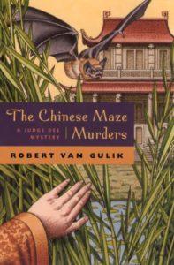 Chinese detective novel