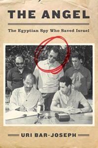 Israeli history